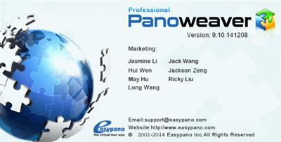 Easypano PanoWeaver Professional 9.10.150518