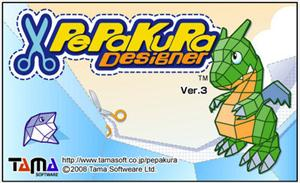 Tama Software Pepakura Designer 3.1.7 Portable