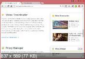 Citrio 42.0.2311.258 - браузер