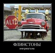 Демотиваторы '220V' 17.05.15