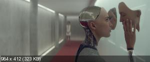 Из машины / Ex Machina (2015) BDRip-AVC | Лицензия