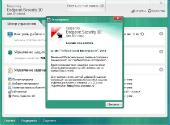 Kaspersky Endpoint Security v10.2.2.10535