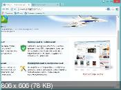 FlashPeak Slimjet 4.0.8.0 - обозреватель интернет