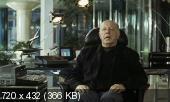 Трудно быть богом / Es ist nicht leicht ein Gott zu sein (1989) DVDRip