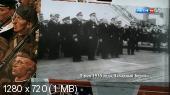 Варшавский Договор. Рассекреченные Страницы (2015) HDTVRip 720p