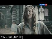 ������� [1-8 ����� �� 8] (2015) DVB �� Files-x