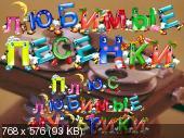 http://i70.fastpic.ru/thumb/2015/0526/34/500654865fe9d5f6ce34305a923bbb34.jpeg