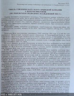 http://i70.fastpic.ru/thumb/2015/0530/06/d9d8c965e3d2cbd0863cc06fae855d06.jpeg