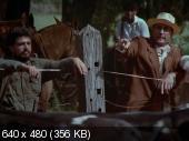 Человек, захвативший Эйхмана / The Man Who Captured Eichmann (1996) DVDRip | DVO