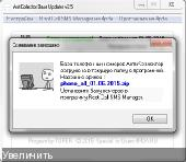 AntiCollector Base Updater v2.6 (2015) PC