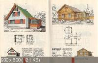 Ваш дом. Пособие индивидуальному застройщику (1994)