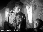 Два Фёдора (1958) SATRip-AVC