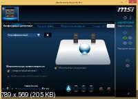 Realtek High Definition Audio Drivers 6.0.1.7520-6.0.1.7527 (Unofficial Builds) [Multi/Ru]