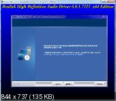 Realtek High Definition Audio Drivers 6.0.1.7525 Vista/7/8/8.1/10 + 5.10.0.7492 XP