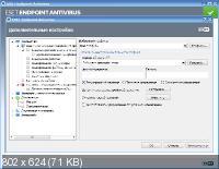 ESET Endpoint Antivirus 5.0.2242.3 [Ru]