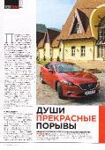 XXL №6 Украина (Июнь) (2015) PDF