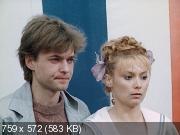 ������ �������� �������� (1987) DVDRip-AVC