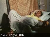 Невеста с Севера (1975) DVDRip
