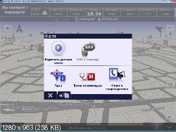 AutoMapa 6.17.0.2559 EU-1504 Windows Mobile|WinCE|Windows PC