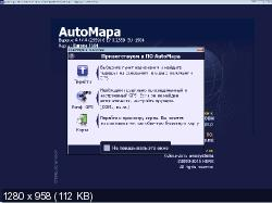 AutoMapa 6.19.0 build 2712 EU/PL-1602 (Windows Mobile/WinCE/Windows/Rus/ML)