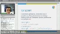 �������� �., �������� �., ����������� �. HT�L ������a: � ���� �� ������� ������ (2015/PCRec/Rus)