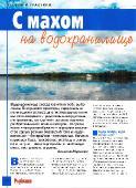������� �� ���� �6 [153] (����) (2015) PDF