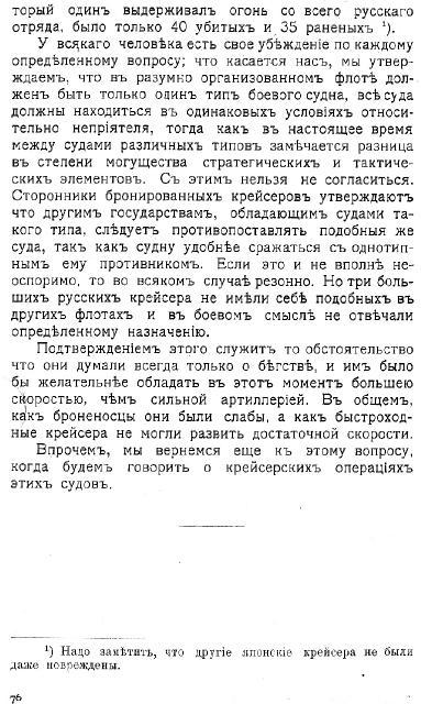 http://i70.fastpic.ru/thumb/2015/0615/a5/9a1c3e0cc0f3289a281dd5526388e1a5.jpeg