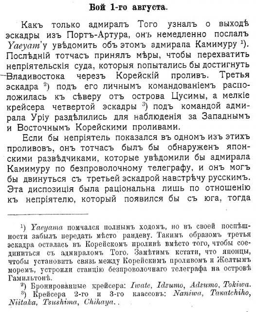 http://i70.fastpic.ru/thumb/2015/0615/c8/ebaac81d54d4018a91a9a0e2c847dac8.jpeg