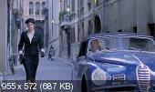 Служанка / La bonne (1986) DVDRip-AVC