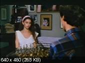 Внимание / L'attenzione (1985) VHSRip | VO