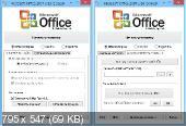 Microsoft Office 2007 SP3 Enterprise + Visio Pro + Project Pro / Standard 12.0.6721.5000 RePack by KpoJIuK