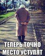 Фотоподборка '220V' 23.06.15