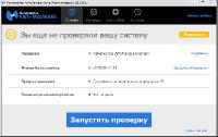 Malwarebytes Anti-Malware Premium 2.1.8.1057 Rus / ML Portable by speedzodiac + �����