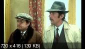 Туалет был заперт изнутри / Les Veces Etaient fermes de l'interieur (1975) DVDRip