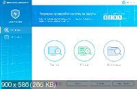 360 Total Security Essential 6.6.1.1013 [Multi/Ru]