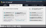AVG PC Tuneup 2015 15.0.1001.604 Final