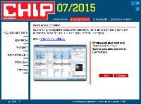 http://i70.fastpic.ru/thumb/2015/0701/ff/d9ac2dee4c324bb538cd259ae19581ff.jpeg
