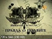 http://i70.fastpic.ru/thumb/2015/0703/a7/d1da41a21abc3bcef5746b83c5a267a7.jpeg