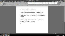 Microsoft Office 2016 Preview 16.0.4201.1006