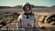 ������������ / Interstellar (2014) BDRip-AVC | 60 fps | IMAX Edition