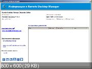 Devolutions Remote Desktop Manager Enterprise 10.6.6.0