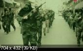Псы войны: Ликвидация [1-4 серии из 4] (2010) SATRip