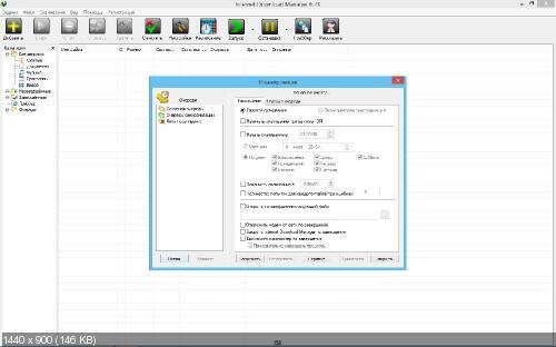 Internet Download Manager 6.23 Build 14 Final RePack