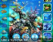 Sim Aquarium Platinum Edition 3.8 Build 63
