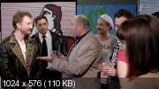 ����� ���� � ������� ������ [1-4 ����� �� 4] (2013) HDTVRip-AVC �� Files-�