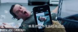 Третий лишний 2 (2015) WEBRip 1080p | Чистый звук