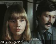 �������� ������ (1981) DVDRip-AVC