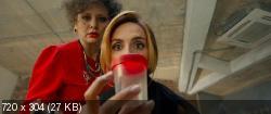 Дабл трабл (2015) DVDRip | Лицензия