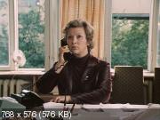 �� �������� ��������������� (1977) DVDRip-AVC