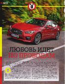 Playboy �07-08 ������� (����-������) (2015) PDF